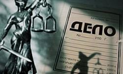 Съдия Тони Гетов ще гледа делото срещу Цветанов