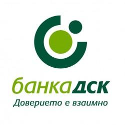 Банка ДСК обяви конкурс за шефското място в Ботевград