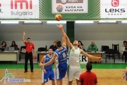 Младежите на Балкан победиха Академик Пловдив