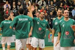Балкан с труден успех в Стара Загора