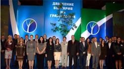 Нова вълна напусна партията на Кунева