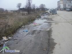 Голяма водопроводна авария по пътя за Рудешки дол