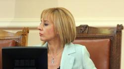Манолова: Борисов никога повече няма да е премиер