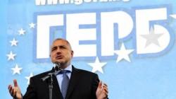 Бойко Борисов: Искам да сваля кабинета законно, а те ме подслушват