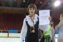 Радослав Маринов с пореден медал по фигурно пързаляне