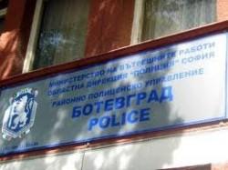 МВР обяви, че от утре започва спецоперация срещу битовата престъпност