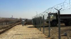 Уволнения заради оградата на българо-турската граница