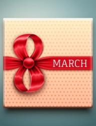 Честит 8-ми март, скъпи дами!