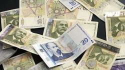 Жена измами фирма за бързи кредити