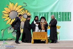 Ловчанският митрополит отслужи водосвет за здраве на жителите и гостите на Ботевград