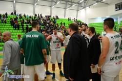 Победа за Балкан срещу Спартак в първия 1/4-финален мач