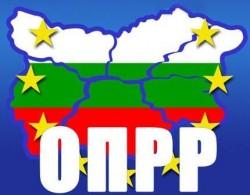 Общините Правец, Етрополе и Тетевен ще представят своя общ туристически продукт