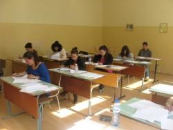 Държавният зрелостен изпит и националното външно оценяване за VII клас по български език и литература - на 21 май 2014 година