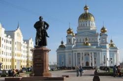 Делегация от Ботевград ще бъде на официална визита в Саранск
