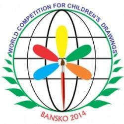"""СБХ – Ботевград уведомява, че до 15 юни е срокът за участие в световния конкурс за детска рисунка """"Банско 2014"""""""