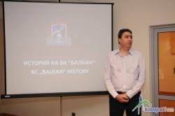 Балкан с нови варианти за треньор