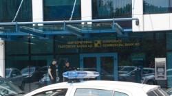 Четирима са арестуваните за изнасянето на чували с милиони от КТБ