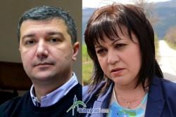 Софийска област с две номинации - Драгомир Стойнев и Корнелия Нинова