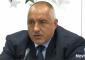 Борисов: Парите свършват, трябва ни спасителен заем