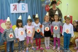 """ЦДГ """"Синчец"""" посрещна 160 деца тази сутрин"""