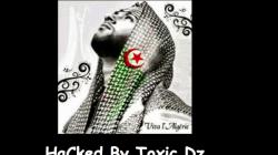 Алжирски хакери удариха сайта на Министерството на културата