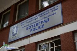 Ботевградчанин е санкциониран за хулигански действия