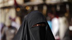 Арестуваха и жена с бурка в Пазарджик