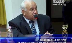 Скандална сесия на общинския съвет - Ботевград (ВИДЕО)