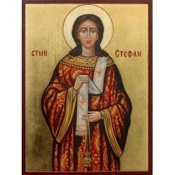 Днес християните  почитат Свети Стефан