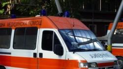 Тунел се срути на АМ Струма и рани двама мъже