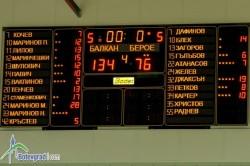 Балкан вкара 134 точки и 20 тройки за победата над Берое