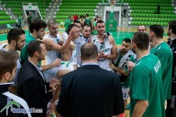 Балкан направи първа тренировка за 2015