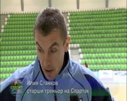 Илия Станков подаде оставка