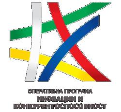 """Фирмите от Софийска област ще получават по-малко пари по новата европрограма """"Иновации и конкурентноспособност"""""""