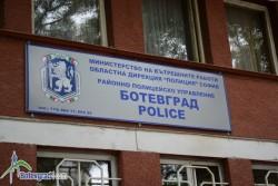 Извършител на кражба е задържан след бързи действия на  ботевградските полицаи
