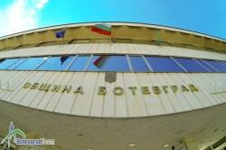 Прокуратурата проверява данни за корупционен модел в Ботевград