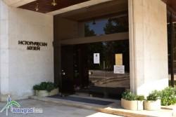 Уникална изложба по повод 34 години музейна експозиция в Правец