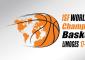 Отборът на ПГТМ заминава за Световнотото ученическо първенство  по баскетбол