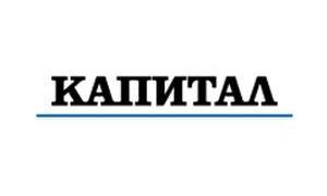 """в. """"Капитал"""": Царство Ботевград, област София"""