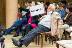 """в. """"Капитал"""" : ГЕРБ няма да подкрепи кмета на Ботевград за четвърти мандат"""