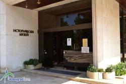 """Исторически музей- Правец представя изложбата """"70 години от края на Втората световна война"""