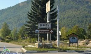 Кметът на Врачеш предлага: До края на мандата да бъдат изпълнени 12 обекта в селото