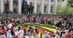 24 май - Денят на българската просвета и култура