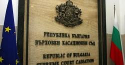 ВКС потвърди 30-годишната присъда за касапина на Ники
