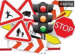 Българският автомобилен съюз награждава 1000 отличници от София и Софийска област с безплатни шофьорски курсове