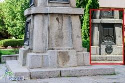 """Крадци посегнаха и на паметника  """"Незнаен воин"""""""