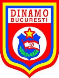 Динамо Букурещ продължава със селекцията