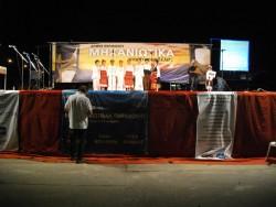 Етрополско участие в два международни фестивала в Гърция