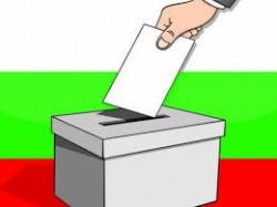 Започва практическата подготовка за предстоящите избори