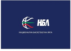 Балкан започва с  две гостувания -  на Берое и Рилски спортист